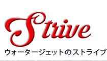 ストライブ株式会社